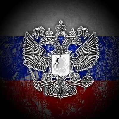 герб россии бесплатно скачать